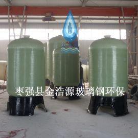 玻璃钢树脂罐 玻璃钢过滤罐