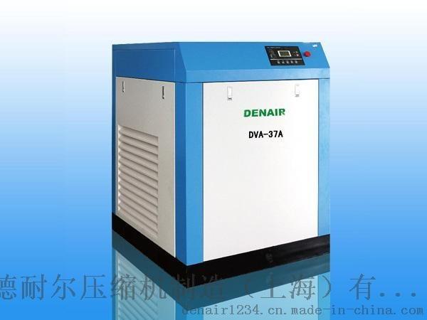 德耐尔厂家直销空压机,DVA-37变频空压机,永磁变频空压机