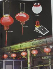 太阳能灯笼 LED灯笼 厂家定制