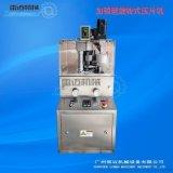 乾粉直接壓片壓片機/旋轉式壓片機廠家
