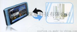 抗蓝光进口手机膜AB胶硅胶 超薄0.1厚 AB胶保护膜