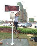 梧州在建工地扬尘噪音温湿度实时监测设备OSEN-YZ