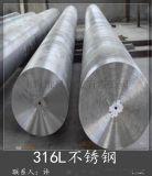 现货供应(批发/零售)317L不锈钢