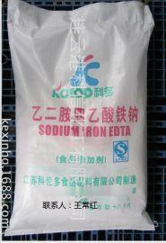 科伦多厂家直销食品级EDTA 铁钠