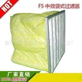 F5中效袋式空气过滤器空调中级滤网