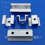供應光伏系統配件 電池板優質中壓塊邊壓塊
