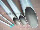 外镀锌管内衬不锈钢复合钢管
