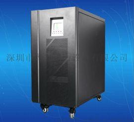 【武汉10KVA工频电力逆变器DC220V转AC380V正弦波逆变器】