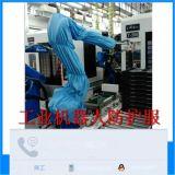 耐高温机器人防护服