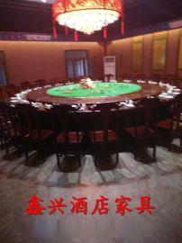 鑫兴DL官帽椅 厂家定做酒店家具 中都小镇桌椅生产厂家 酒店实木家具