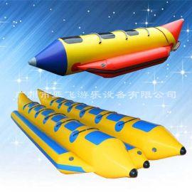 厂家直销充气水上香蕉船 水上冲浪