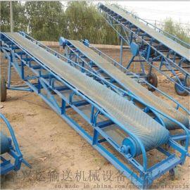 合肥矿用带式输送机,大倾角装车皮带机曹