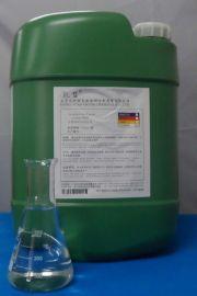 多功能清洗剂KM0110CJ