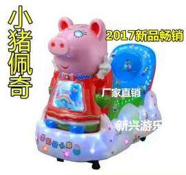 小猪佩奇儿童投币摇摇车摇摆机摇摆车