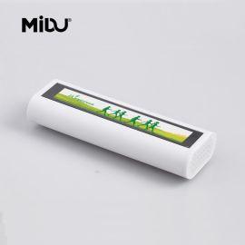 MIDU品牌充电宝多功能无线蓝牙音箱广告礼品定制logo