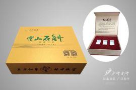 安徽广印彩印纸质石斛礼盒包装盒