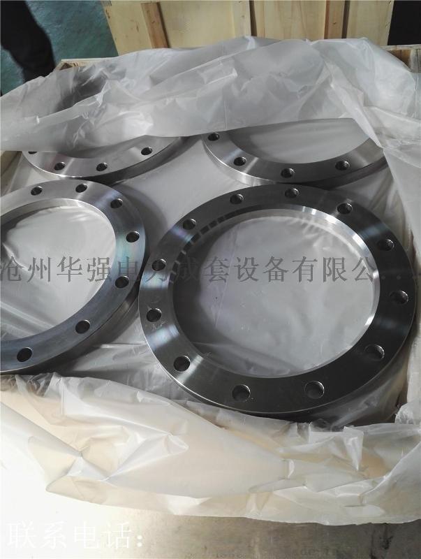 HG20592不鏽鋼法蘭廠家,不鏽鋼法蘭