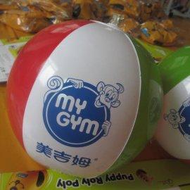工厂定做 环保pvc沙滩球 充气球