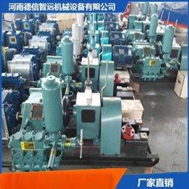 河南 bw250矿用泥浆泵价格 厂家直销 现货供应