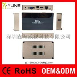 鑫海威视无线同屏多功能新款全新上市PTV X5 8000P,HDMI+VGA+**+USB+RJ45网口 光纤口