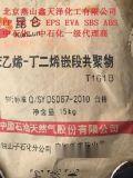 燕山石化橡胶SBS4402防水料