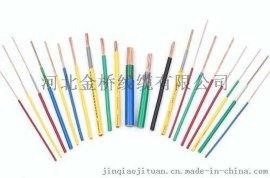 塑料绝缘电线BV2.5