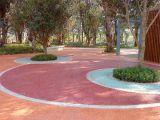 彩色透水混凝土凝膠劑 彩色藝術壓花地坪材料以及施工