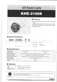 代理日本KIMDEN端子台TS-750/KFA/FC-10等长期供应