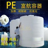 聚羧酸减水剂塑料桶
