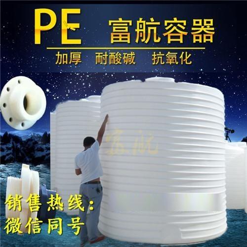 聚羧酸減水劑塑料桶