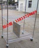 鋼網車SMT鋼網車 PCB板鋼網架 PCB板鋼網車PCB鋼網放置周轉車直銷