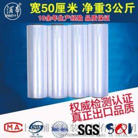 SSPE包装膜缠绕膜%厂家专业生产PE缠绕拉伸缠绕膜%南京包装机用缠绕膜手用膜