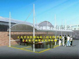 永州膜结构停车棚图纸、沅江公园景观棚施工方案