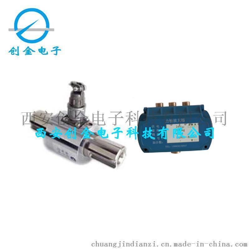 動態扭矩感測器轉矩測試儀動態扭矩測試儀轉矩感測器性能好精度高