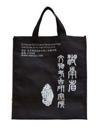 订做环保袋/长沙环保袋定做/长沙定做装礼品环保袋