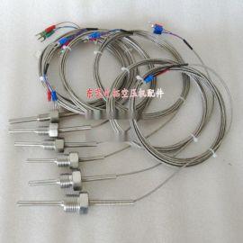 M12*1.5螺杆空压机温度传感器PT100温度传感器