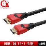 厂家直销 1.5米HDMI高清线 1.4版HDMI电脑电视机顶盒液晶显示器线
