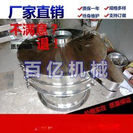 石英砂筛分振动筛/XZS-1000不锈钢旋振筛