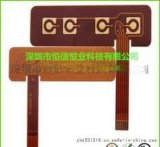 湖南专业生产薄膜开关柔性薄膜FPC电路板 加急PCB线路板打样制造