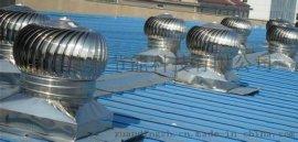 """""""厂房屋顶通风球""""500型无动力排气球屋顶自然换气扇生产厂家"""