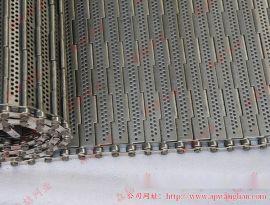 金属网带 链板网带 螺旋网带 链杆网带