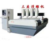 三度SD-1325-4 实木高端浮雕机