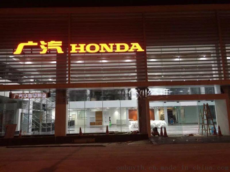 广汽本田4S店吊顶高低级勾搭板白色镀锌钢板