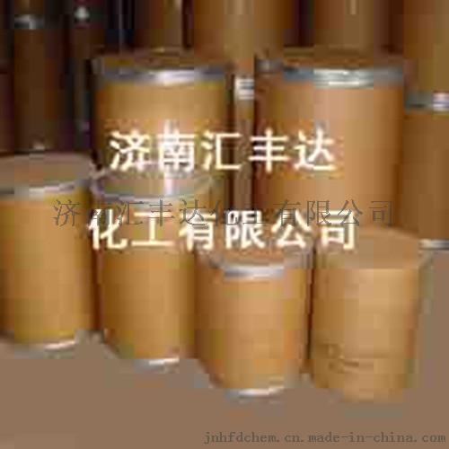 對羥基苯甲酸 山東廠家直供99.5% CAS:99-96-7 匯豐達批發