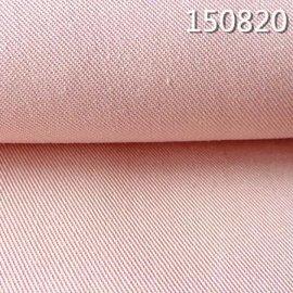 21S*150D梭织天丝涤纶面料