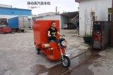洗車機YX-2廠家直銷