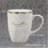 厂家直销 骨质瓷方杯 陶瓷水杯 广告宣传杯 可定制LOGO
