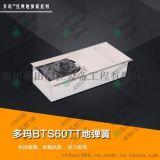 多玛地弹簧BTS60TT 多玛新品地弹簧促销