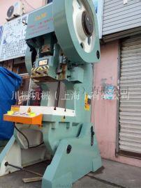 上海厂家直销可倾式冲床 JB23-80T开式可倾式压力机 欢迎来电