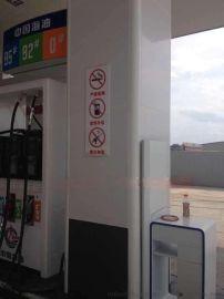 重庆加油站铝圆角厂家 铝型材 铝板